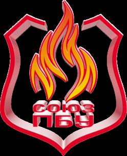 СРО Союз «Пожарная Безопасность Урала»